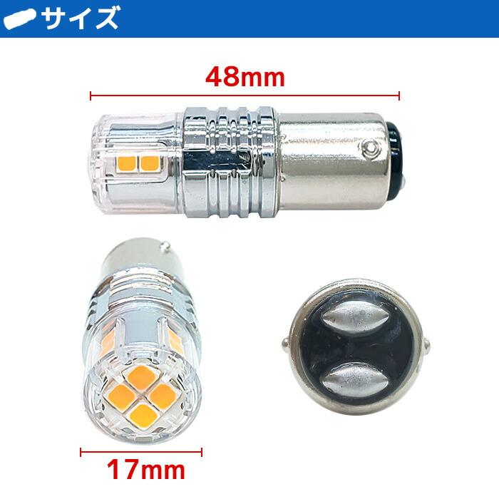 【スリム型】10本セットLED航海灯電球6w12v/24v兼用6000kげん灯マスト灯LED電球