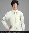 For formal best men's best & Thailand VI