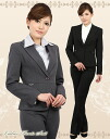 Pantsuit! ★ ★ Yen reduced low-price ladies pantsuit!  Job search activities fresh suit uniforms would you like? TP24559