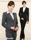 Pantsuit! ★ ★ Yen reduced low-price ladies pantsuit!  Job search activities fresh suit uniforms would you like? TP24559