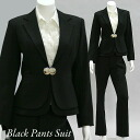 Pantsuit! ★ ★ Yen reduced low-price ladies pantsuit! Job search activities fresh suit uniforms would you like? 32869
