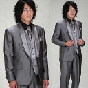 Round-trip shipping included ★ notch pants! Wedding for groom in the wedding party ceremony suits playing various party! Rental Tuxedo MU-505-5set