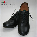 ★ ★ gentleman shoes genuine leather men's shoes men's shoes small sizes 24.0-26.5 until! YN968-1