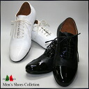 ★ ★ men's shoes men's leather shoes 2 E (EE narrower) stylish enamel material! (Men's shoes white) (Men's shoes white) small men's shoes size 24.0-27.5 up! YN318-1