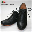 ★ ★ gentleman shoes genuine leather men's shoes men's shoes! Small size 24.0-26.5 up! N103-55