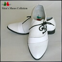 ★ ★ gentleman shoes leather shoes white shoes white shoes straight tip 2E-3E heel 2.2 cm straight tip 0425