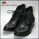 ★ ★ gentleman shoes genuine leather men's shoes men's shoes N20B
