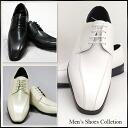 ★ ★ of skin footwear width: 3 E heel 3 cm straight tip 24.cm-29.0 cm strap shoes 306