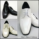 ★ ★ If leather shoes for top and bottom insole (shoes 6 cm heel) 3 E straight tip 712