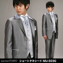 Tuxedo rental 10 full set! Rakuten ranking weeks Tuxedo won 1st place! Length and notch shorts! Wedding groom for the secondary & adult ceremony, playing and various party! Rental Tuxedo MU-503 Gray