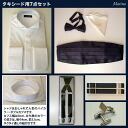 7-Piece Tuxedo set! Cheap tuxedos accessories 7-piece set price further!