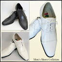 Men's straight tip shoes leather shoes formal shoes (mens shoes white) (men's shoes white) heel 3 cm N81-1