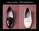 Opera pumps (shoes) heel 8 cm shoes for grooms Tuxedo shoes