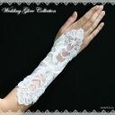A satin glove nail glove finger ★ ★ fingerless bag m-21