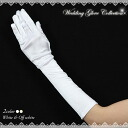 ★ ★ wedding gloves-satin gloves elbow elbow type! Bridal Gloves, party, events to recommend!   Cosplay gloves! G-03L