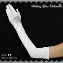 ★★ I type it in a long elbow more than wedding glove satin gloves of! It is recommended for a glove wedding, a party, an event! A costume play glove!   G-03LL