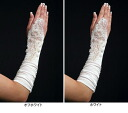 A gauntlet gloves satin nail glove finger fingerless bag m-02