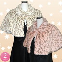 ★ ★ poncho fur Cape fur! Party dresses to dress would you like? Animal print fur Cape Bolero 606