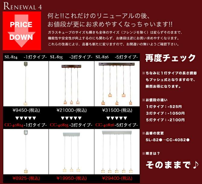 markdoyle  라쿠텐 일본: 조명 펜 던 트 조명 세련 된 다 이닝 [3 등 ...