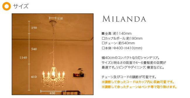 japanbridge  라쿠텐 일본: 샹들리에 앤틱 5 등 샹들리에 염가 LED ...