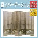 Lattice partition bamboo folding screens / blinds folding screen room dividers blindfold screen