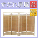 Bamboo folding screens / blinds folding partition partition blindfold screen