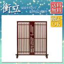 Screen partition partition blindfold bamboo folding screens / blinds folding screen