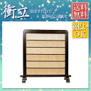 Screen partition partitioning blindfold bamboo blind screen / bamboo blind screen