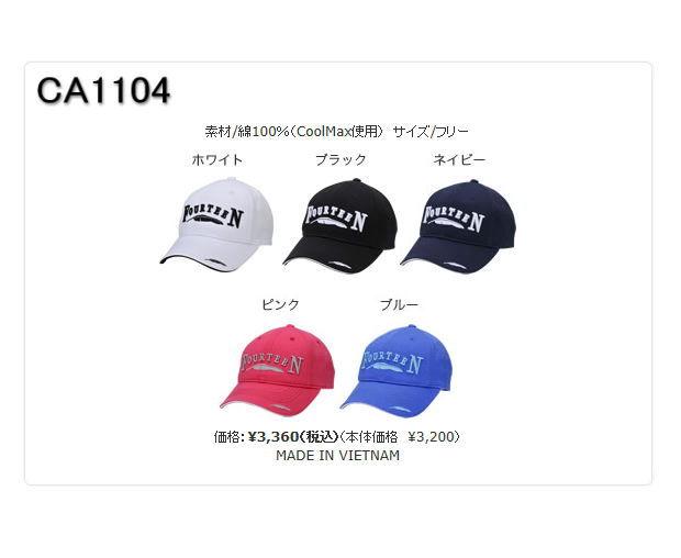 货了 进入十四标识套CA1104 乐天市场网购日本时尚 -型号在13年进