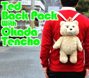 Ted_backpack_1