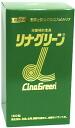 1,800 Rina green