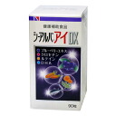シーアルパアイ DX 90 × 1