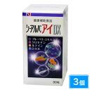 シーアルパアイ DX 90 tablets x 3 pieces