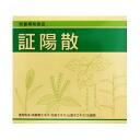 JPS TSE Yang evapotranspiration (Chaw shousho) 30 capsule x 1