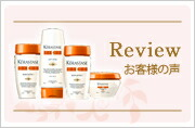 Review �����ͤ���