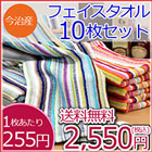 71:maruei-towel