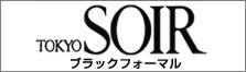 東京ソワール