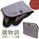 Purple [kd made in sandals bag footwear bag sandals case storing accessory case Japan dies; ][ KZ]