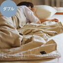5 Weight ガーゼケット quilt double size