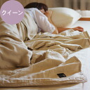 5 Weight ガーゼケット quilted Queen size