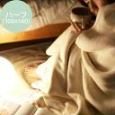 생성리의 솜털옷감(코튼 블랭킷・모포) 하프 사이즈 100×140 cm일본제