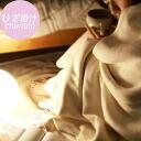 생성리의 솜털옷감(코튼 블랭킷・모포) 쿼터-사이즈 70×100 cm일본제 베이비・출산 축하에도