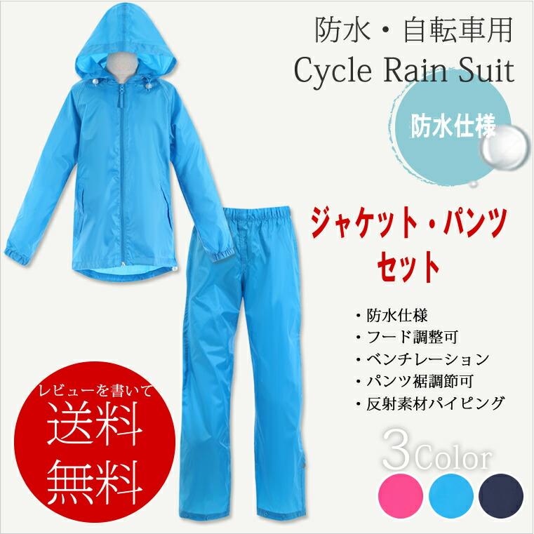 自転車の ピンクの自転車 子供 : ... 自転車/男の子/女の子/ピンク