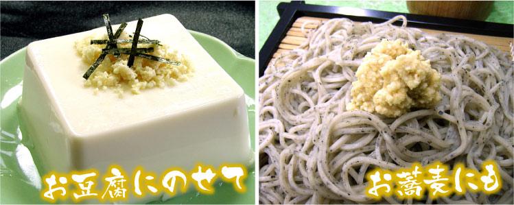 豆腐&お蕎麦!