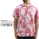 Rakuten ranking 1st place win! ' 2013 Overboard Roushatte / cotton back Hawaiian shirts