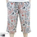 "UITTG BABY/ wig baby - double-faced cloth material ... ""monkey"" whole pattern print seven minutes length cropped pants"