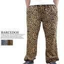 BARCEDOS / バルセドス-back hair material ~ animal print ♪ Leopard print / Leopard easy sweat pants