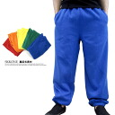"SKKONE and scones-material-""vivid colors'! Warm リラックスイージースウェット pants"