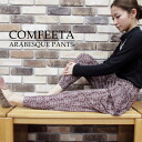COMFEETA / Arabesque サルエルイージー pants