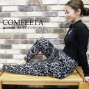 COMFEETA/ geometry pattern sarouel pants easy underwear